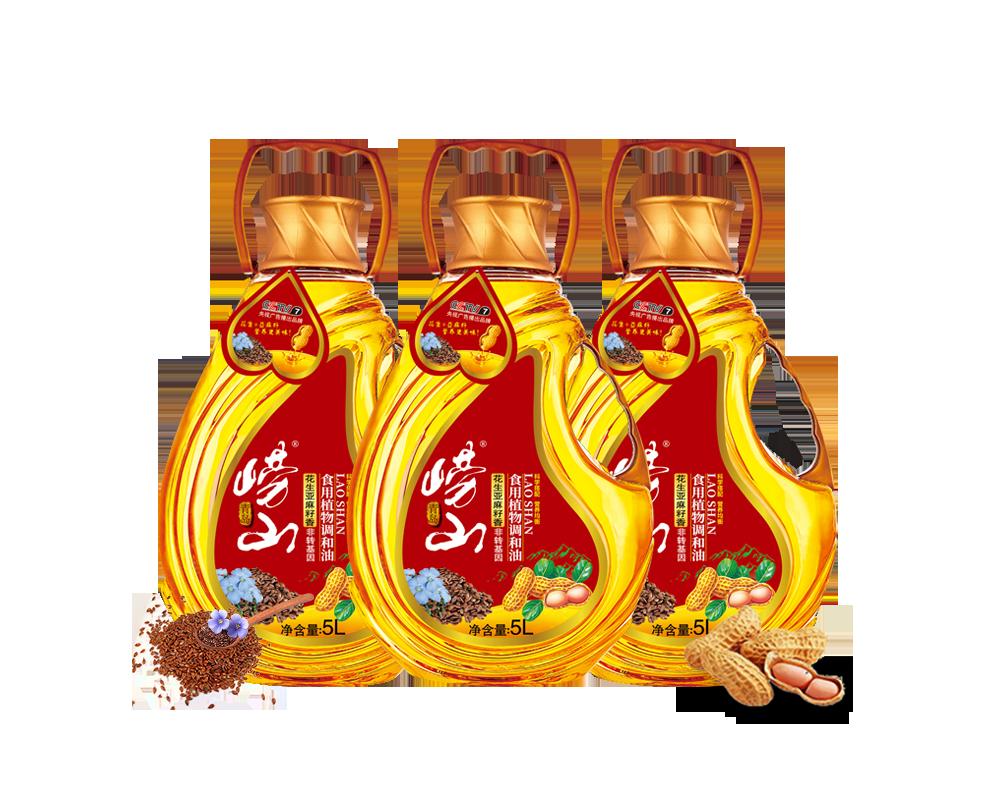 花生亚麻籽香食用植物调和油